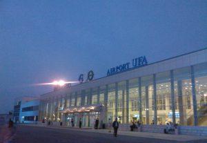 Встреча с аэропорта, вокзала
