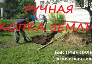 Помочь на даче Уфа