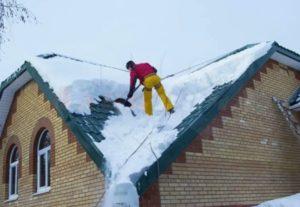Уборка снега с крыши!