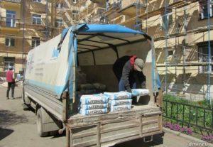 Доставка строительных материалов.
