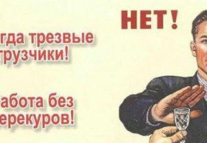 Грузоперевозки по Уфе.