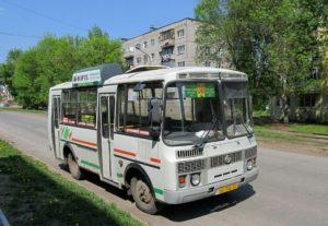 Услуги пассажирского автобуса.