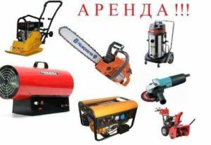 Ручное оборудования в Уфе