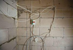 Электрик в Уфе. Качество.