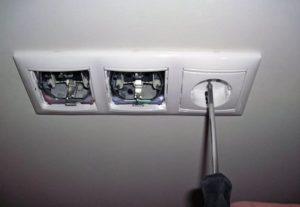 Электрик в Уфе. Большие скидки.