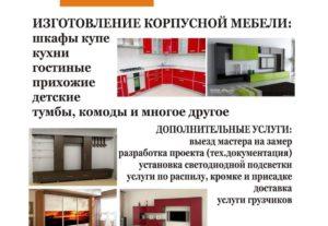 Кухни, шкафы-купе, перегородки,корпусную мебель  изготовим   в Твери
